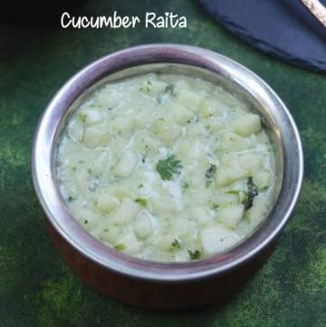 Cucumber Raita   How to make Cucumber Raita