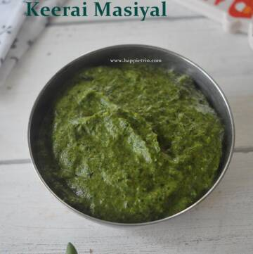 Mashed Spinach