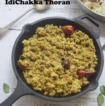 Idichakka Thoran Recipe   Tender Raw Jackfruit Stir Fry   Kerala Recipes